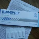 виферон против простуды
