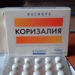 Гомеопатические таблетки при насморке