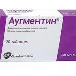 Лечение Аугментином