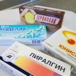 кодеинсодержащие препараты и побочки