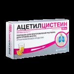 ацетиллцистеин