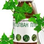 Сироп Пектолван