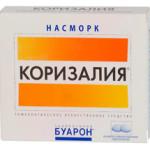 Таблетки, которые назначают при насморке