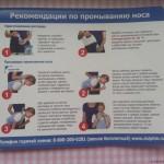 Препарат «Долфин» для промывания носа: инструкция по применению препарата