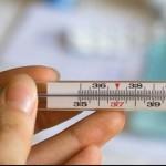 Лечение температуры
