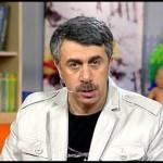 доктор Комаровский рекомендует