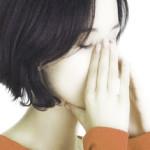 атрофия слизистой носа