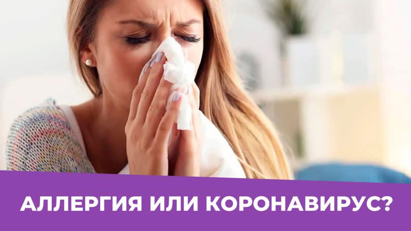 Сколько длится потеря обоняния при коронавирусе и всегда ли этот симптом говорит о COVID-19
